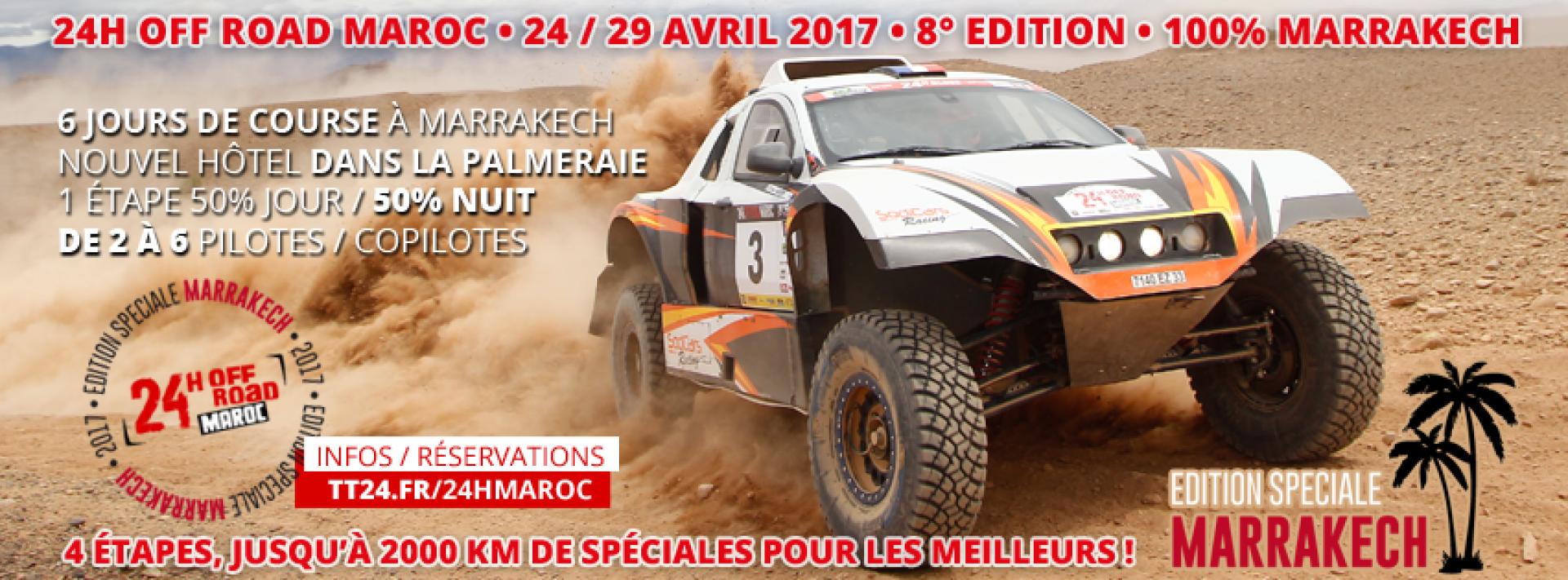 24 H Maroc du 24 au 29 avril 2017, une édition «100 % Marrakech»