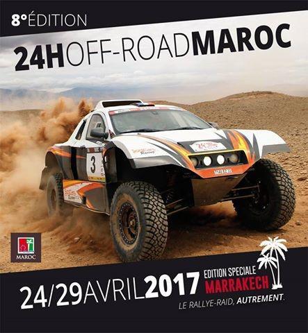 24h-off-road-maroc-du-24-au-29-avril-2017-une-edition-214-1.jpg