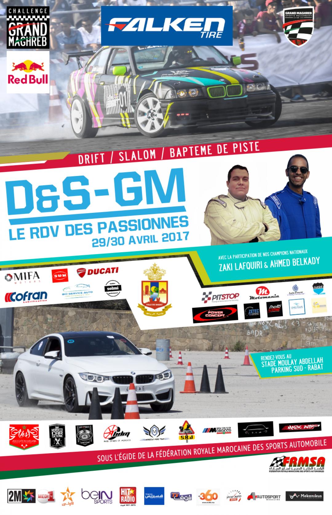 D&S-GM 2017 RDV incontournable