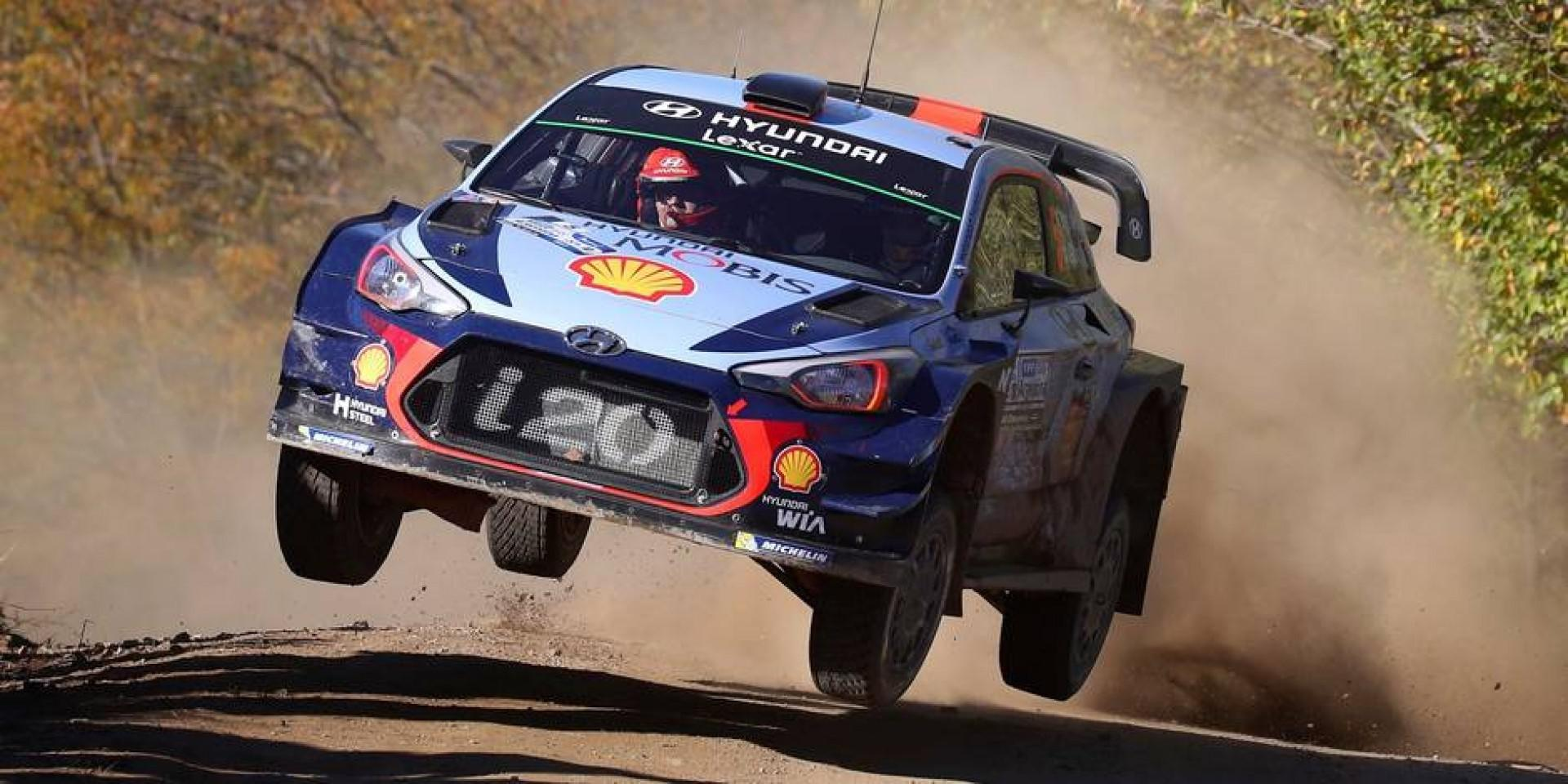 Rallye du Portugal 2017