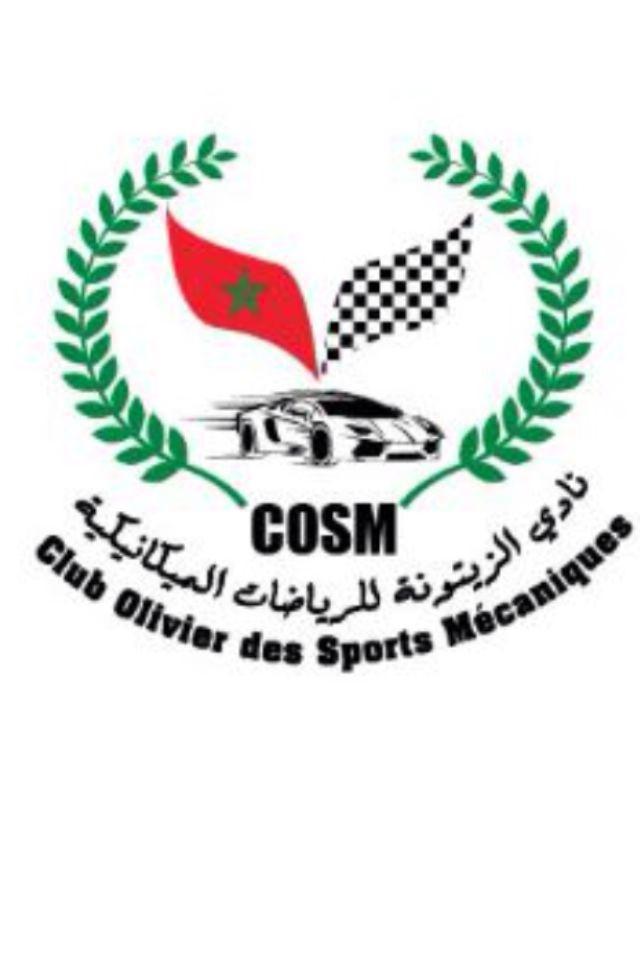 clubs-et-associations-automobiles-au-maroc-463-12.jpg