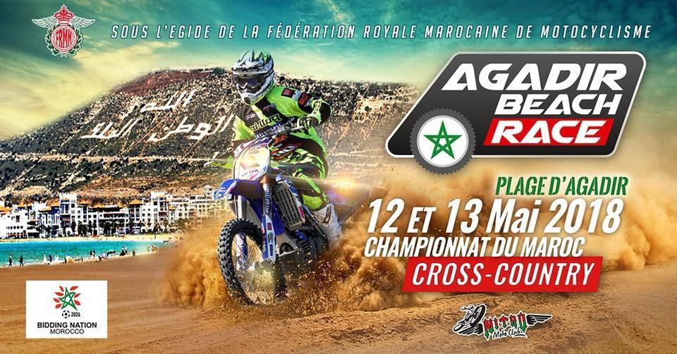 championnat-du-maroc-de-motocross-kenitra-774-53.jpg