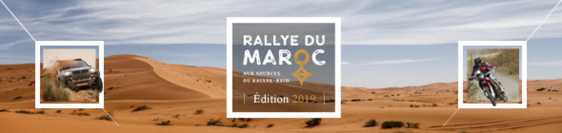 RALLY DU MAROC 2019 : UN BIVOUAC POUR UN RETOUR AUX SOURCES !