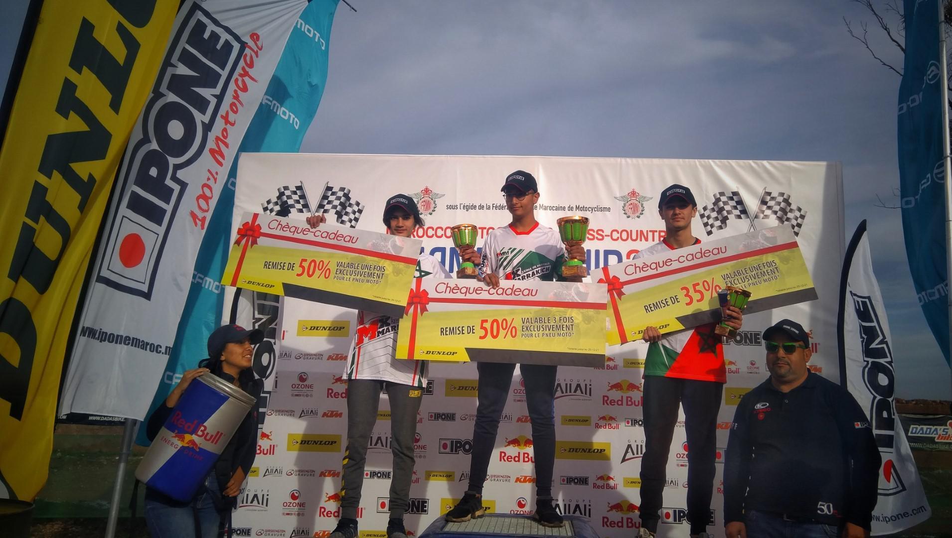 finale-du-championnat-du-maroc-de-motocross-et-cross-country-1164-3.jpg