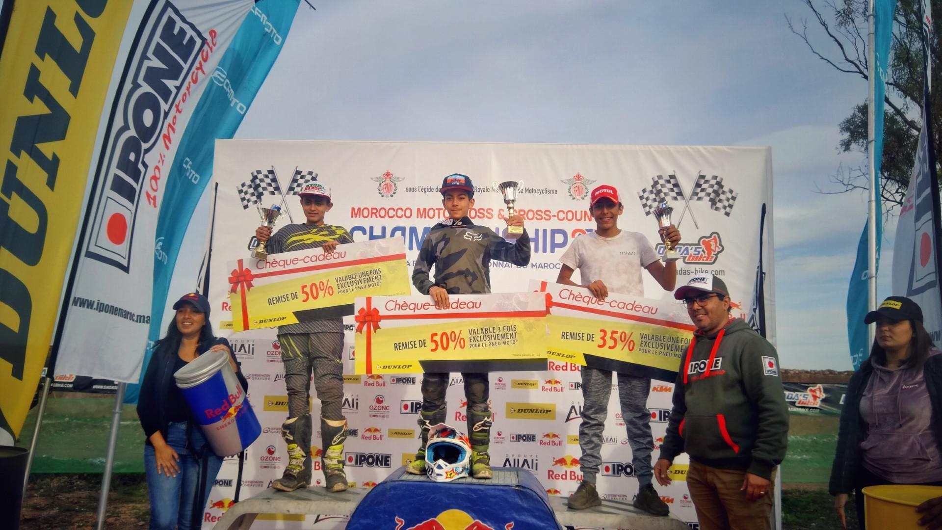 finale-du-championnat-du-maroc-de-motocross-et-cross-country-1164-4.jpg