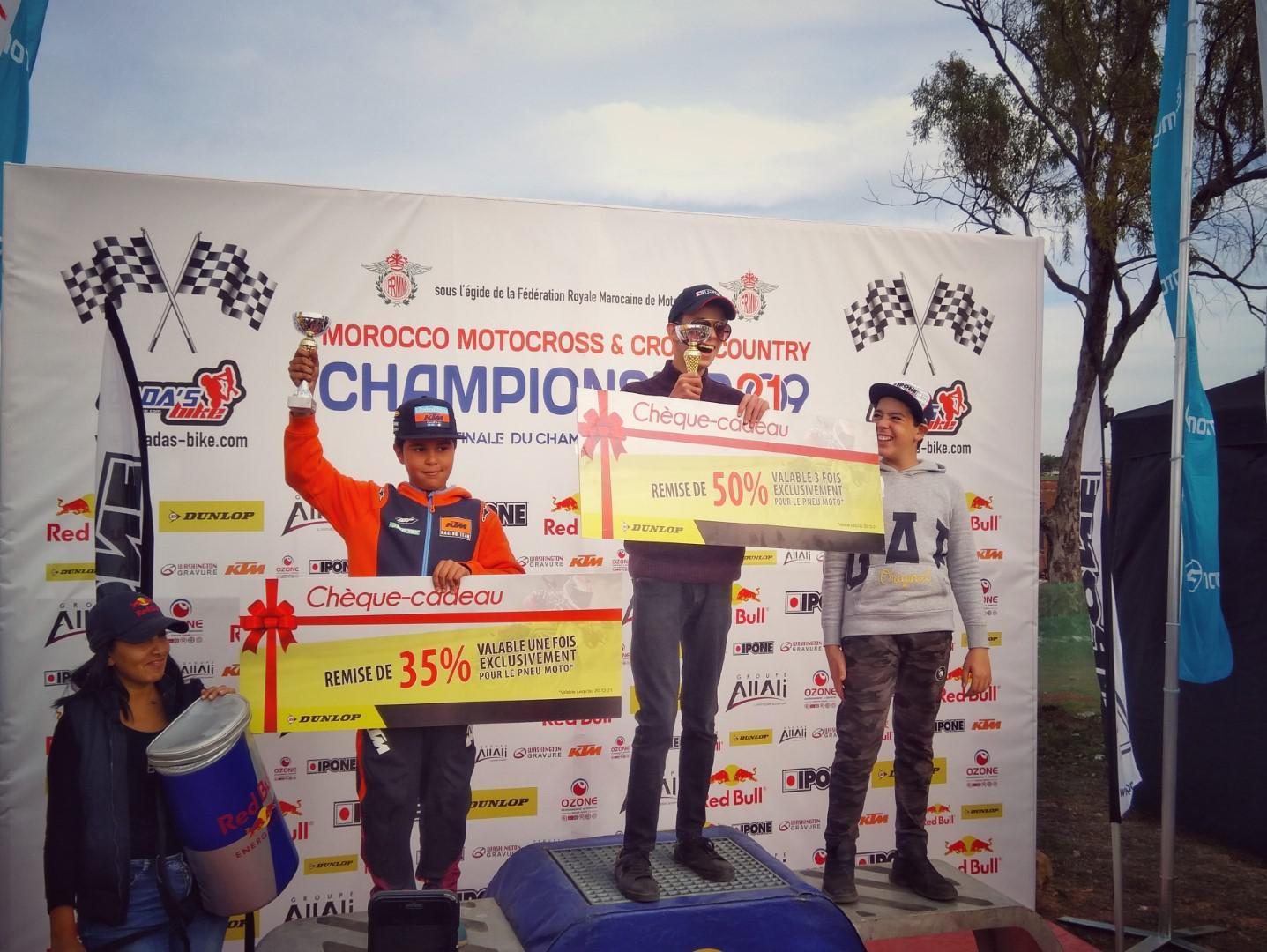 finale-du-championnat-du-maroc-de-motocross-et-cross-country-1164-5.jpg