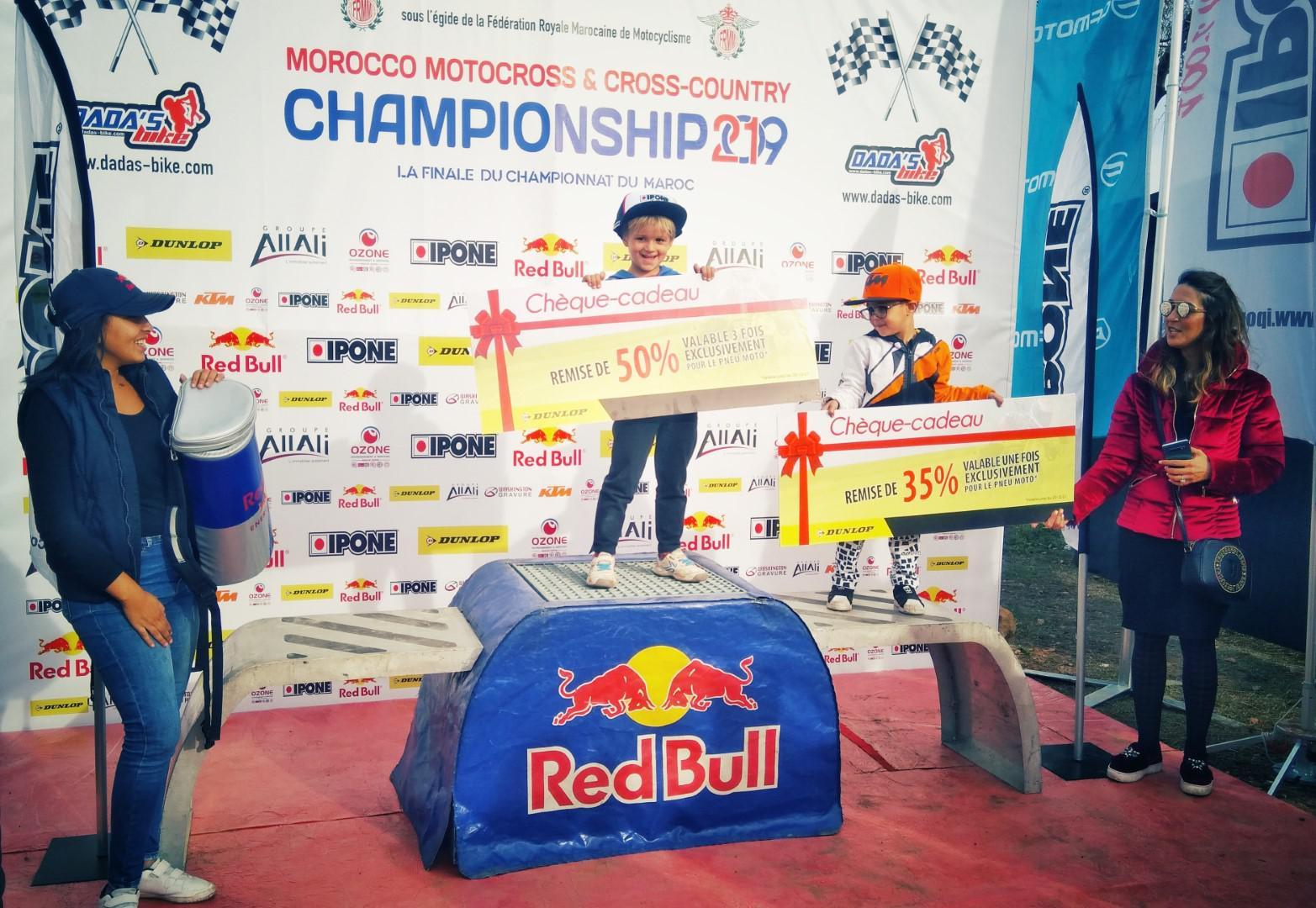 finale-du-championnat-du-maroc-de-motocross-et-cross-country-1164-7.jpg