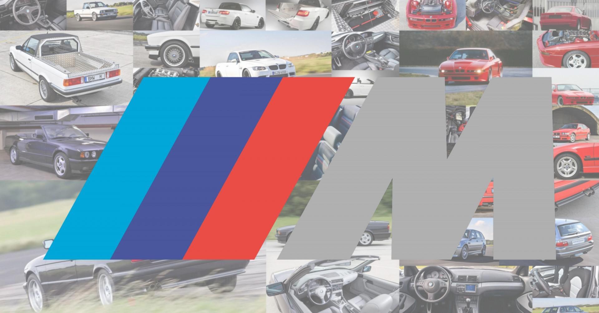Les BMW M qui ne sont jamais sorties !