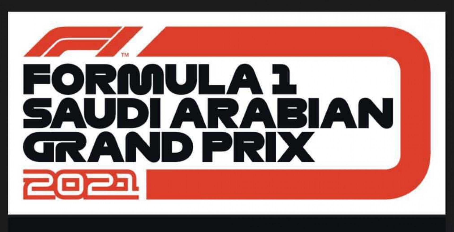 رسميا… السعودية تستضيف أحد جولات بطولة العالم للفورمولا 1