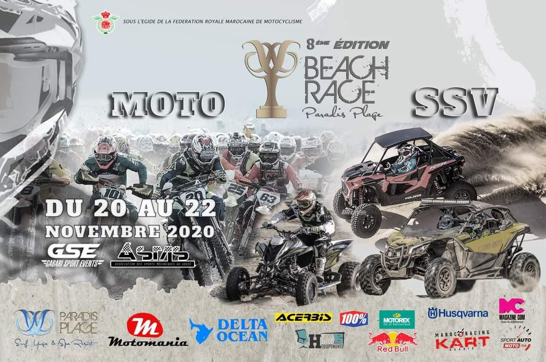 agadir-accueillera-la-8eme-edition-de-paradis-plage-beach-race-1373-1.jpg