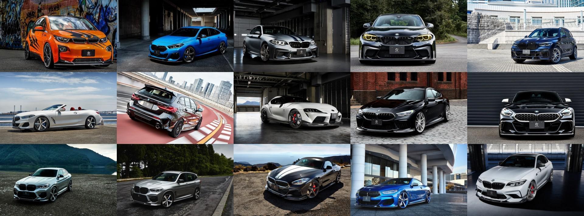 3DDesign: Préparateur Automobiles